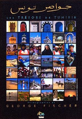 poster-Tunisia-les-tresors